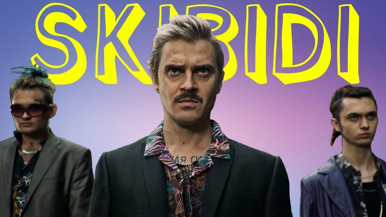 Бренд Skibidi, эко-пришельцы IKEA и рекламная атака на Илона Маска
